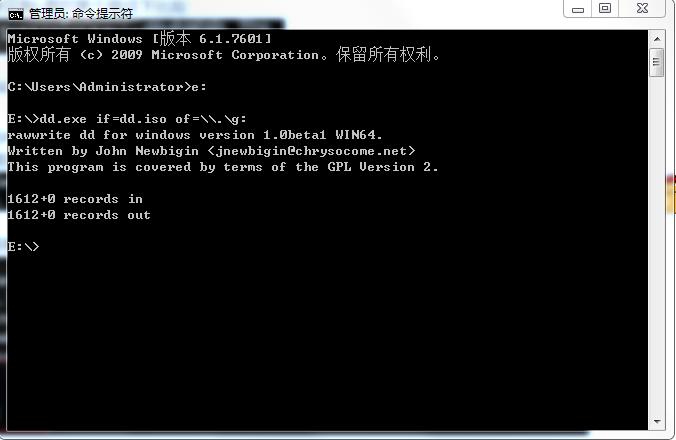Windows下使用dd工具