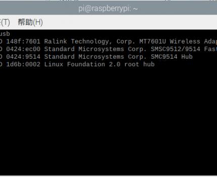 树莓派3B/4B配置WiFi中继
